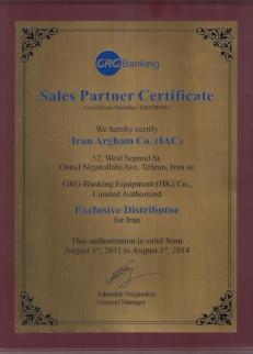 Sales Partner Certificate