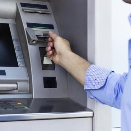 تجهیزات سخت افزار بانکی