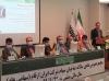 مجمع عمومی ایران ارقام (سهامی عام)، نوبت دوم