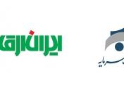 واگذاری پشتیبانی دستگاههای خودپرداز و خوددریافت بانک سرمایه به مدت یک سال به شرکت ایران ارقام