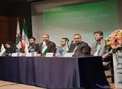 تغییرات هیئت مدیره ایران ارقام