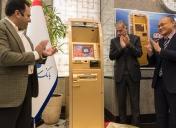 نصب ده هزارمین خودپرداز طلایی رنگ GRG در بانک سرمایه