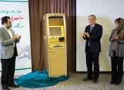 رونمایی ایران ارقام ۱۰از هزارمین دستگاه خودپرداز GRG در ایران