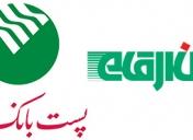 ایران ارقام، 100 روزه، 1000 دستگاه خودپرداز پست بانک را راه اندازی کرد